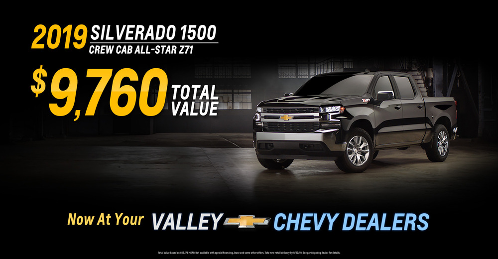 All American Chevy >> Valley Chevy Dealers Phoenix Az Chevrolet Dealerships Near Me